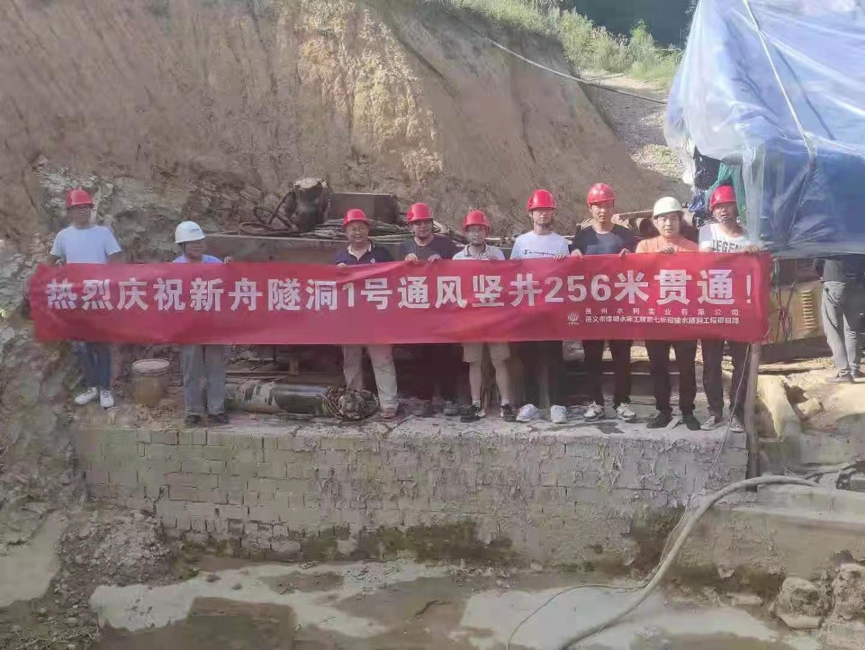 贵州绿塘水库